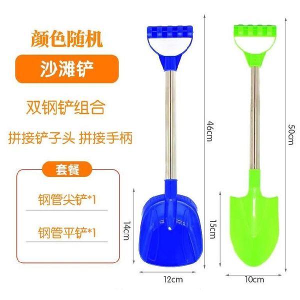 46cm Double Steel Shovel Combination 2-p