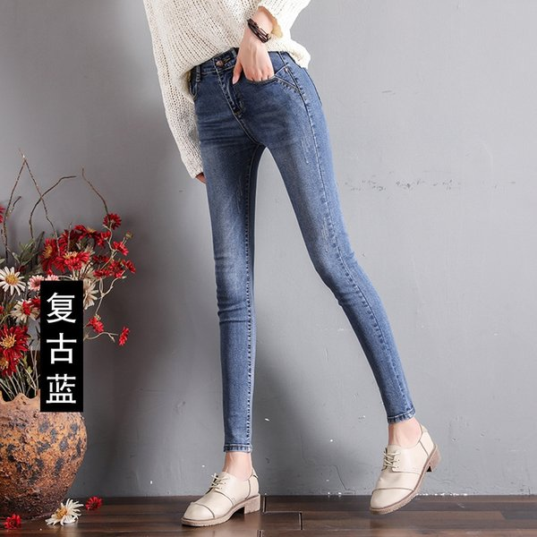 717 pantalons bleu rétro