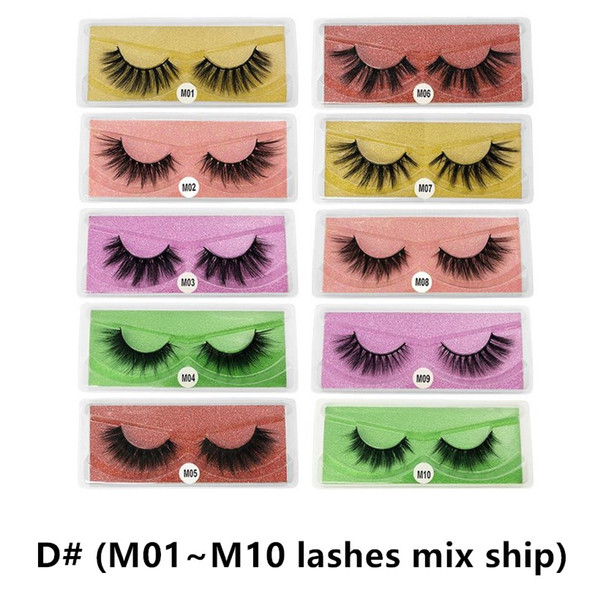 D# (M01~M09) lashes mixed