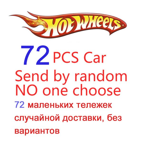 72 adet