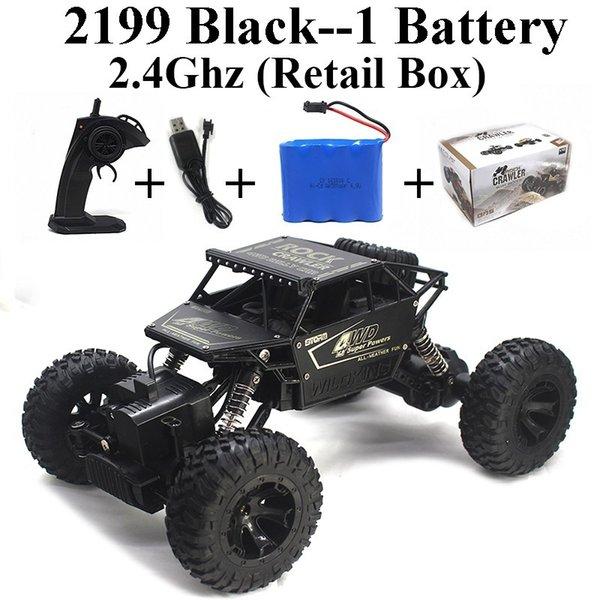 2199-Black-Set-3