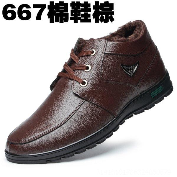 667 Kahverengi-38
