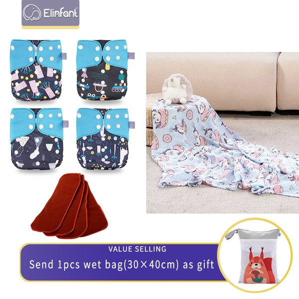 P-cloth Diaper