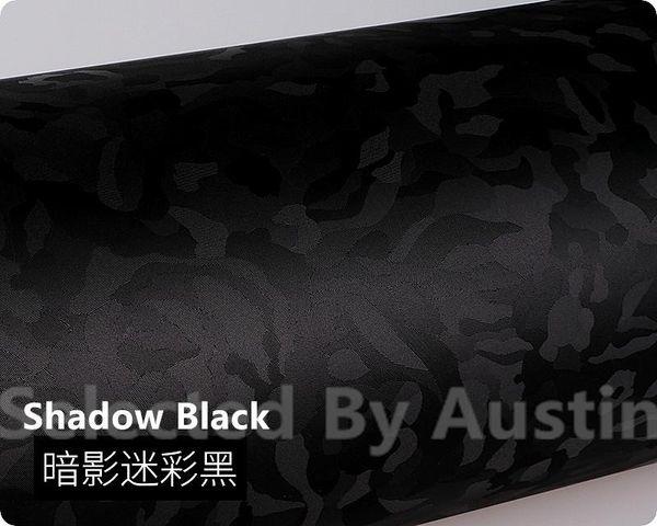 Sombra negra