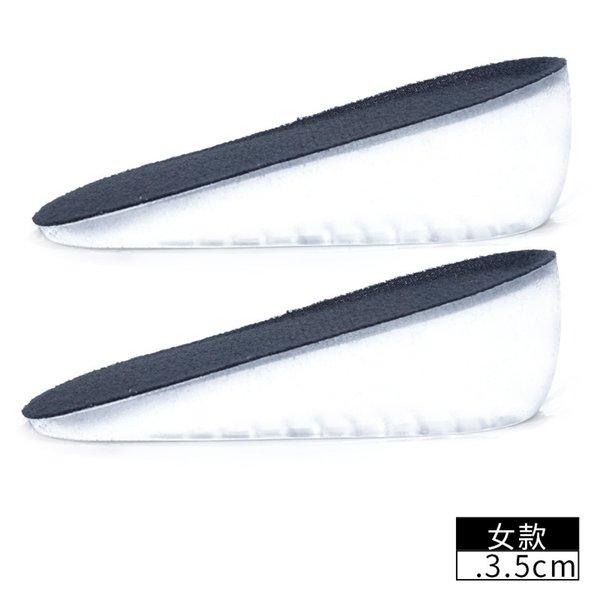 Las mujeres # 039; s Negro 3.5cm1 Doble
