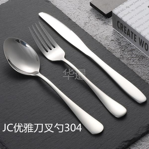 Jc Coltello stile elegante cucchiaio della forcella 304