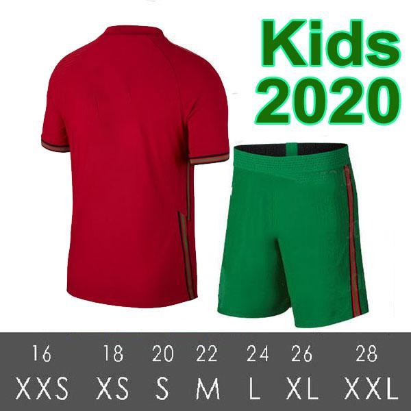 2020 дети домой