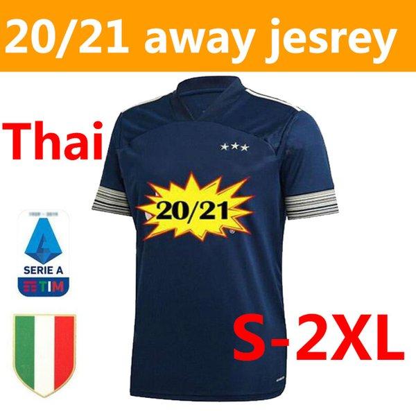 9 Away S-2XL Serie A