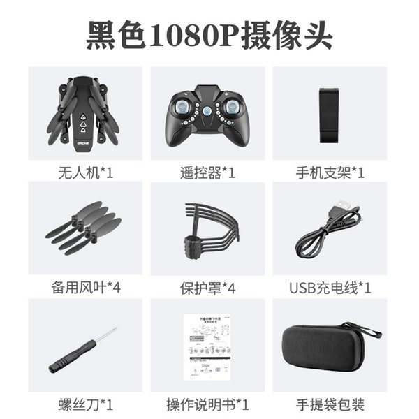 1080P (حقيبة التخزين)