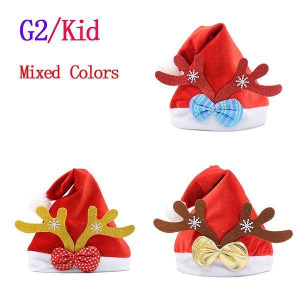 G2/Kid/Mixed Colors