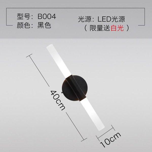 Siyah Beyaz ışık