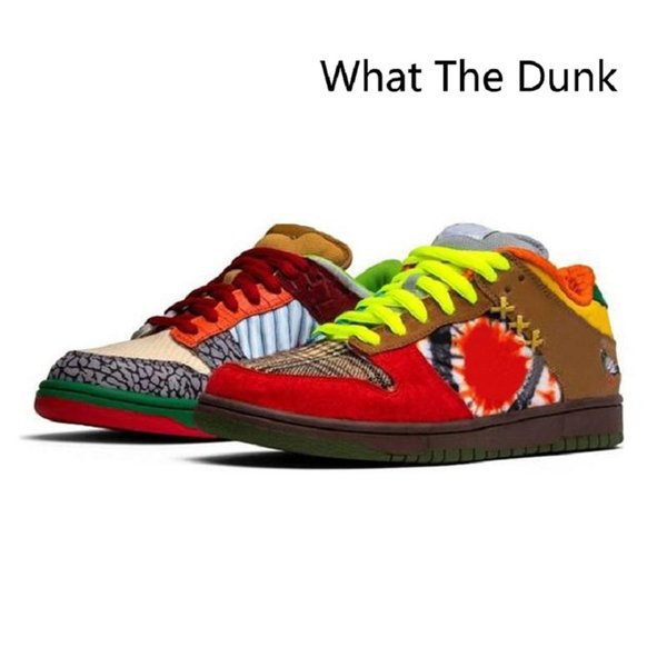 Что такое Dunk