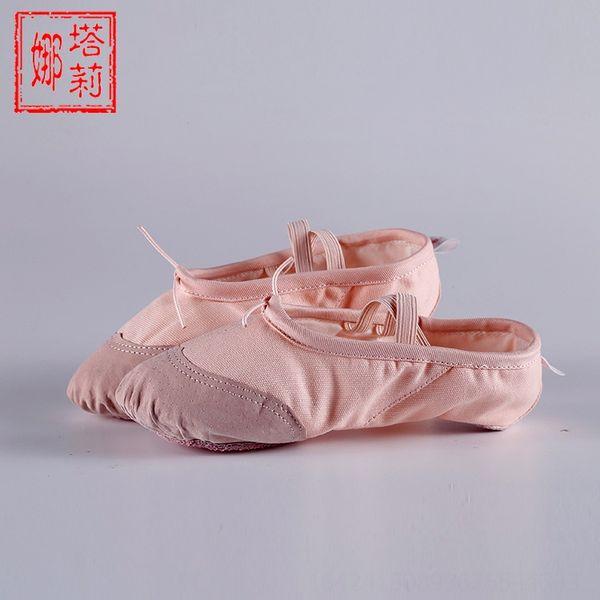 Ballet polvo Cabeza (por encargo) -29