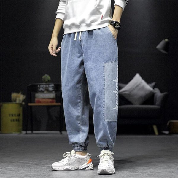 Pantalones de azul claro