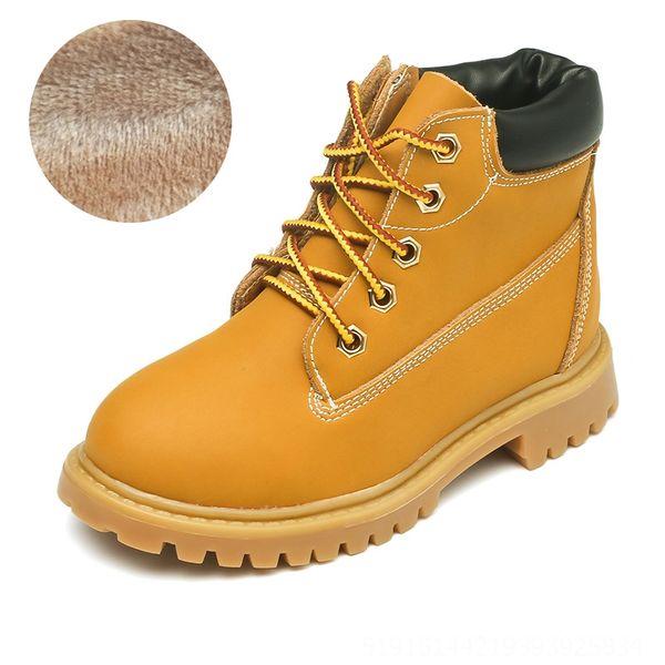 Velcro Yellow Cotton 1