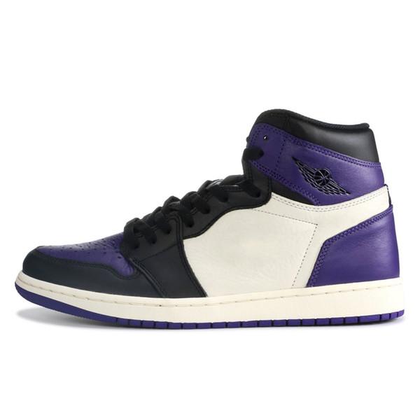 Суд фиолетовый с черным Символом