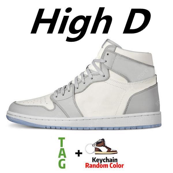 Высокий D.