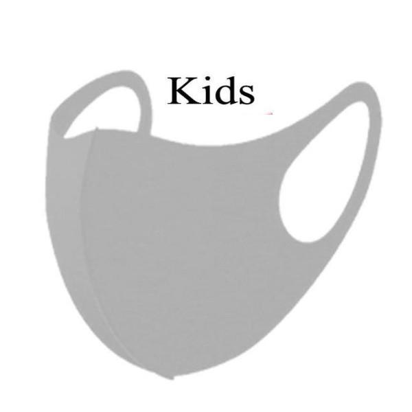 Дети серые