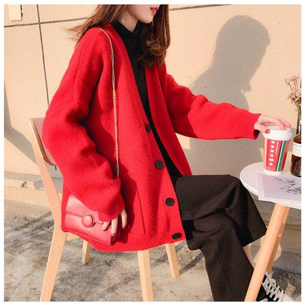 Red Cardigan-M