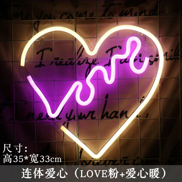 لوحة الكترونية معززة الحب الدافئ + مسحوق الحب