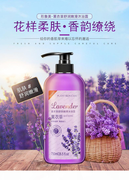 best selling 30xuehan bath cream