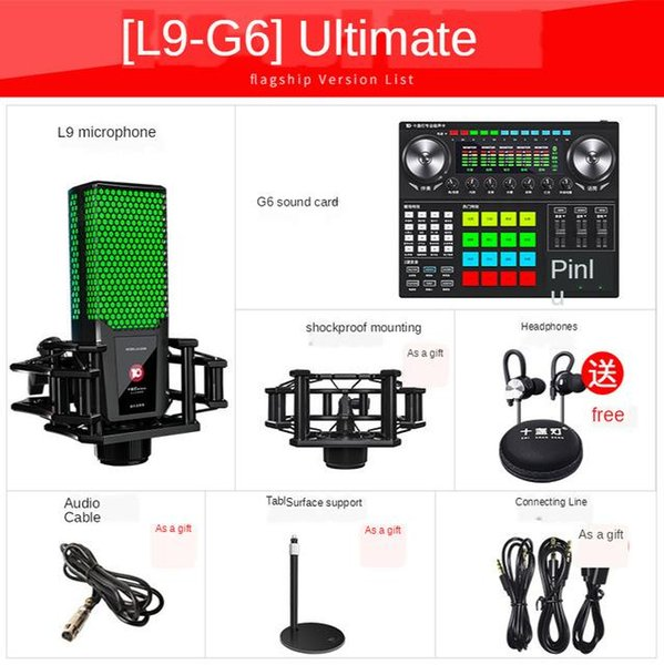 China L9 With G6