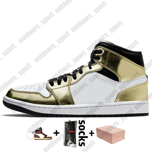 # 12 36-45 Mid SE металлическое золото