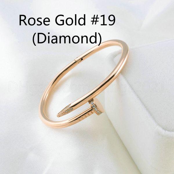 로즈 골드 # 19 (다이아몬드)