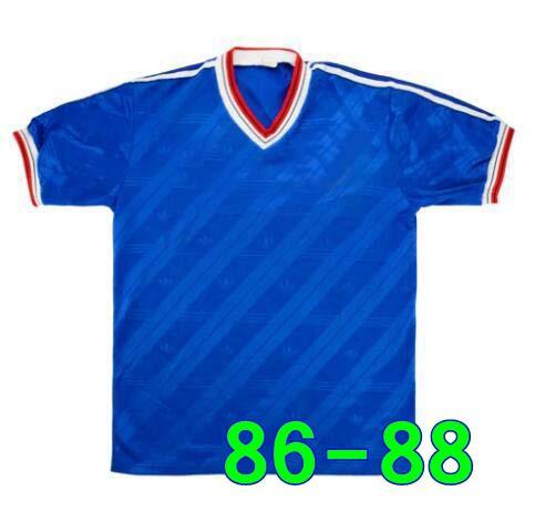 86/88 подальше