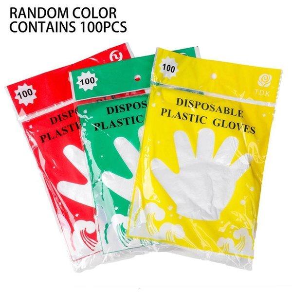 100 Pcs Colorful Bag-100 Pcs Colorful Ba