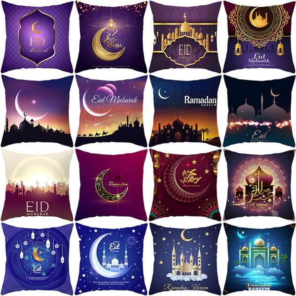 best selling Festival Muslim Ramadan Pillow Cover, Eid Cushion Cover Peach Skin Pillow Cover Home