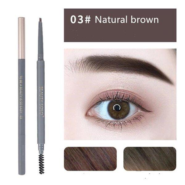 3 # натуральный коричневый