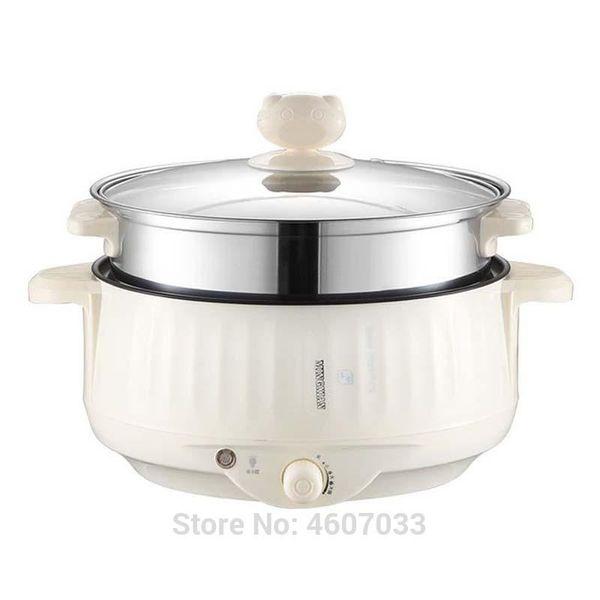 com steamer 20cm cn