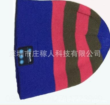 Royal Blue Stripe Spot 5.0