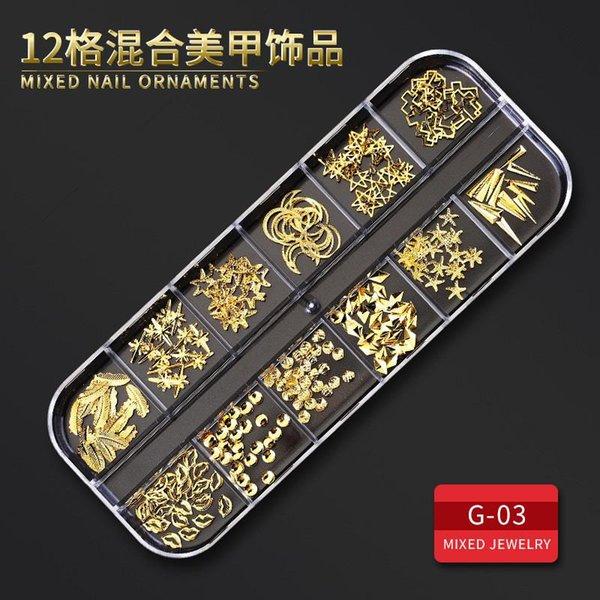 Cina G-03