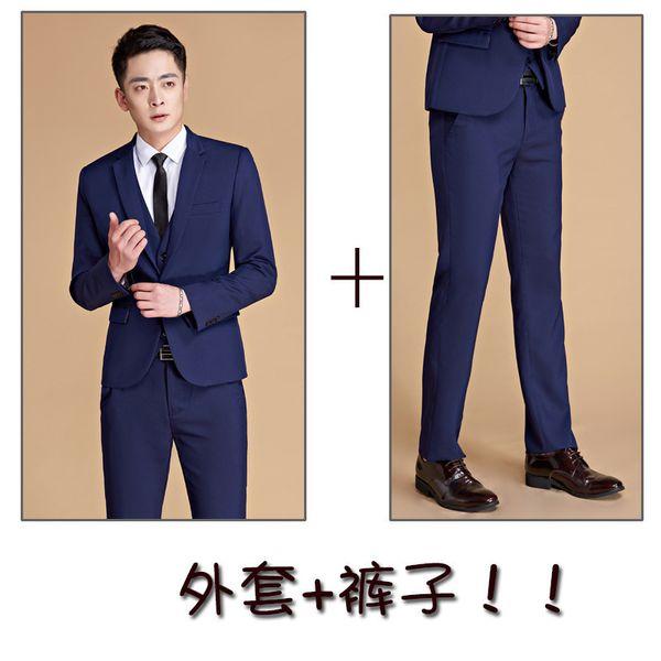 Pantalones de chaqueta marino