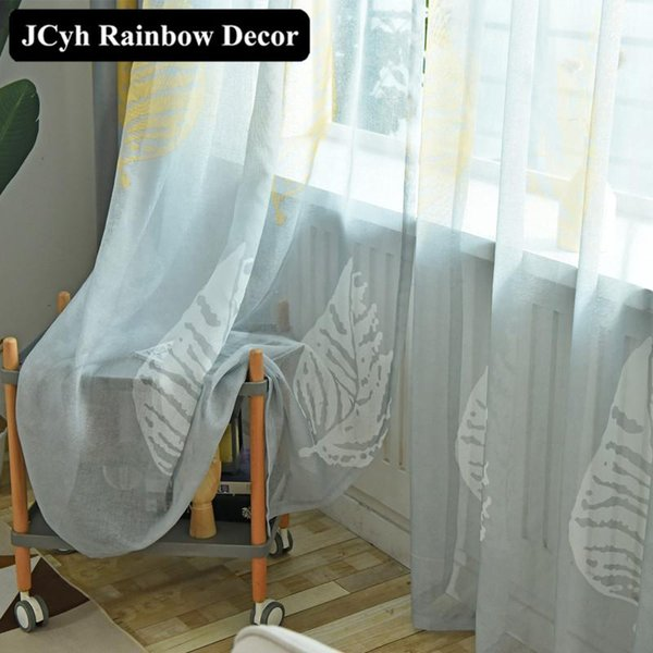 Tulle curtains