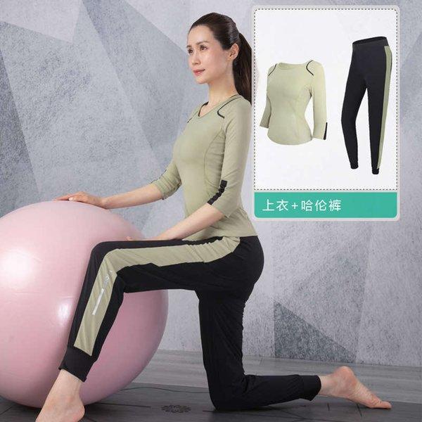 Pantaloni TAN HREM (set a due pezzi)