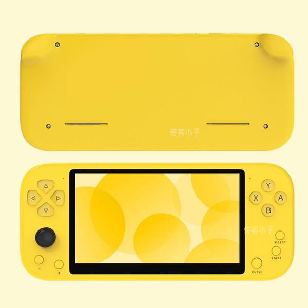 Желтый 8G