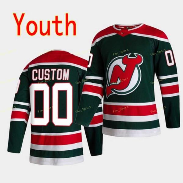 Молодежь 2021 обратная ретро