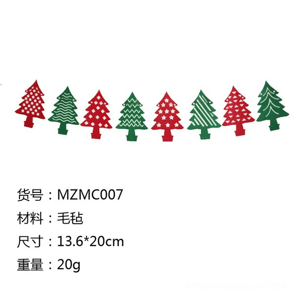 Mzmc007