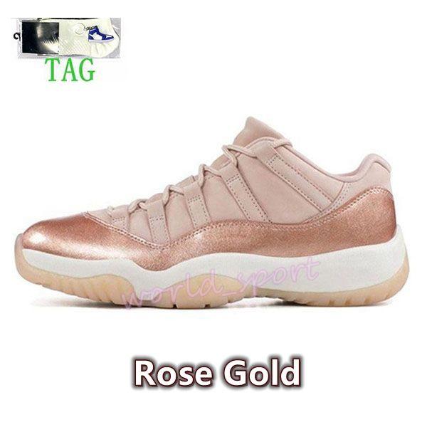 23. Розовое золото