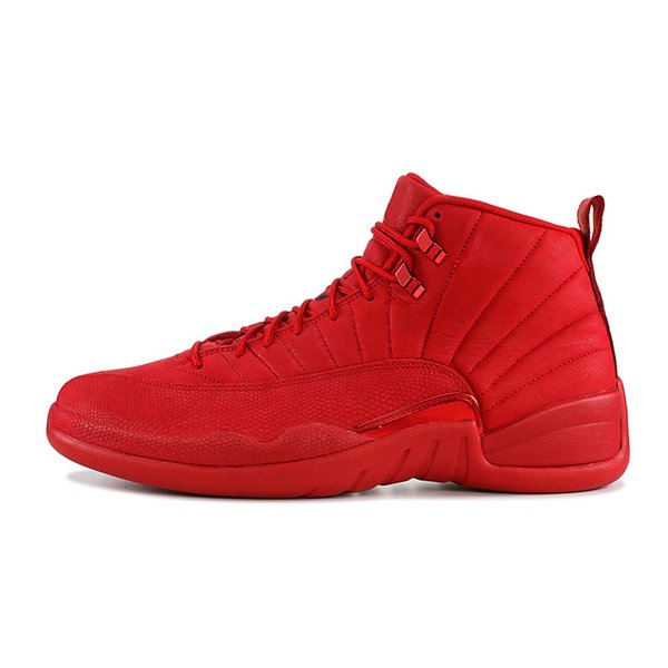 12s 7-13 Gym Red