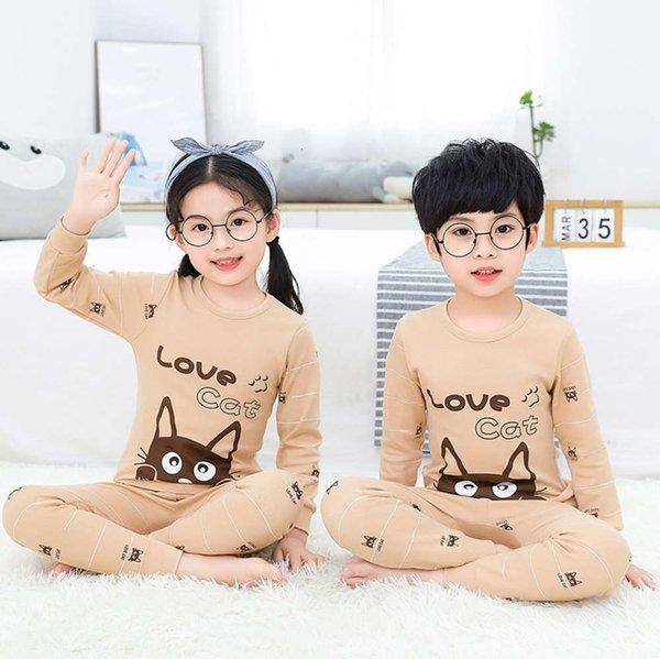 Jie Underwear) Cat Machine Cat