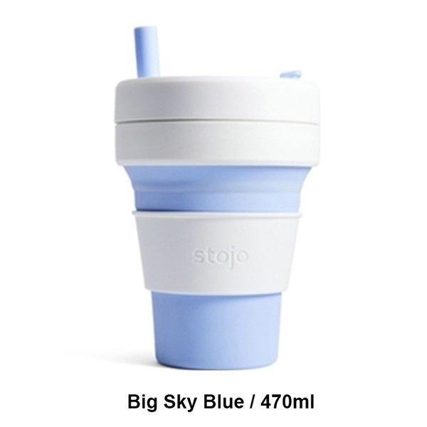 Big Blue Sky 470ml