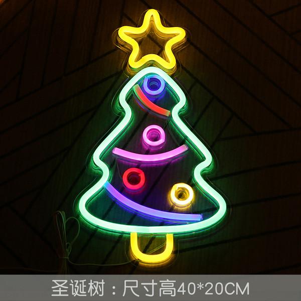 لوحة الكترونية معززة [شجرة عيد الميلاد]