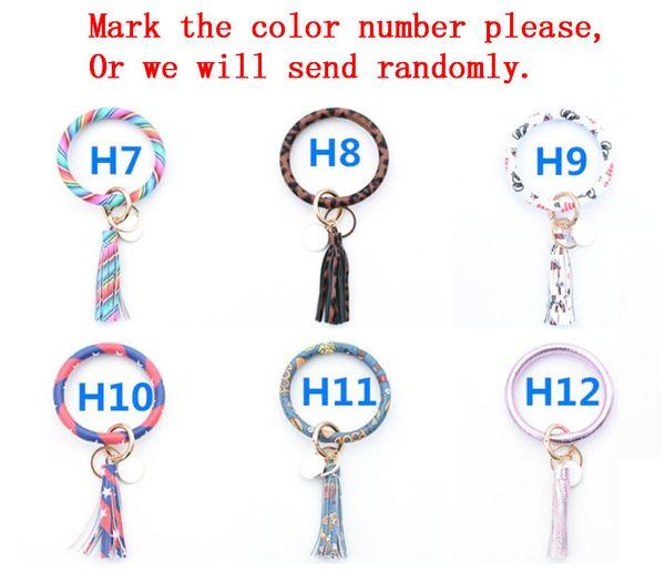 H7-H12