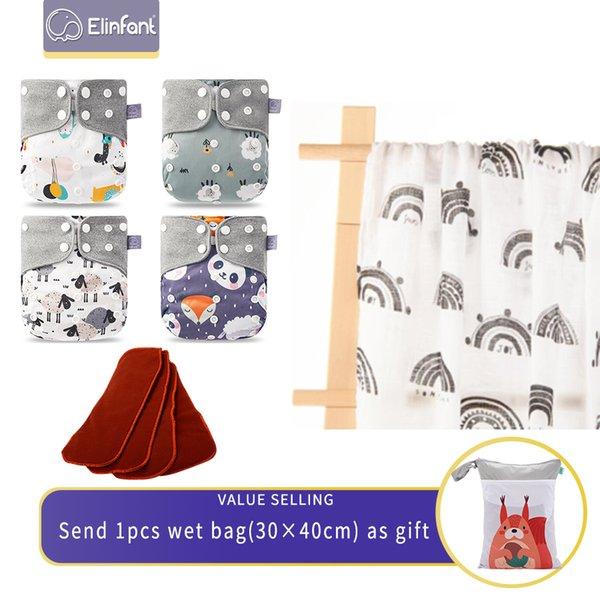 R-cloth Diaper