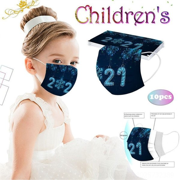Kinder # 039; S Blue 2021 mit schmelzbrauner Expo