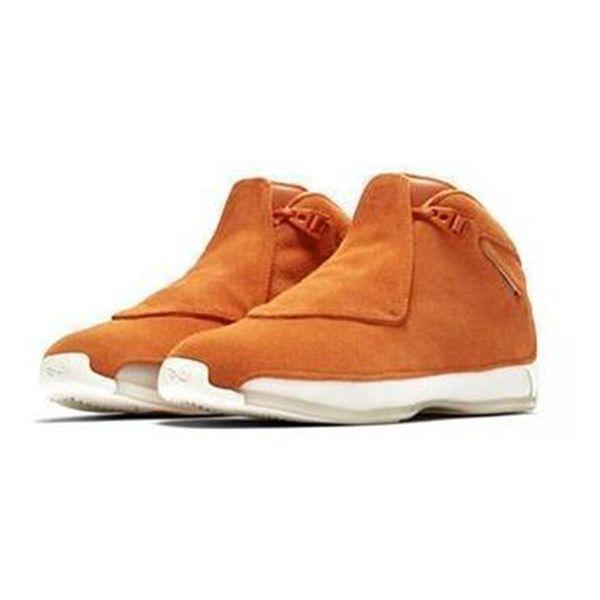 A2 Оранжевая замша